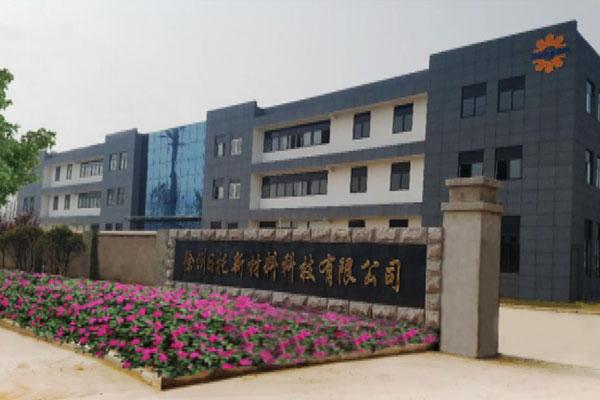 Xuzhou New Materials